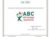 2016 09 Dyplom ABC zdrowego żywienia